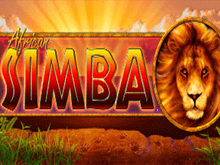 Африканский Симба